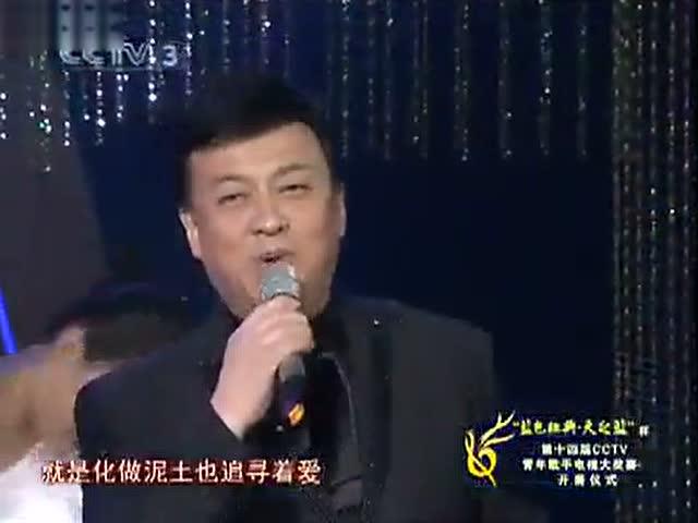 吕继宏、张也同台献唱歌曲《我像雪花天上来》