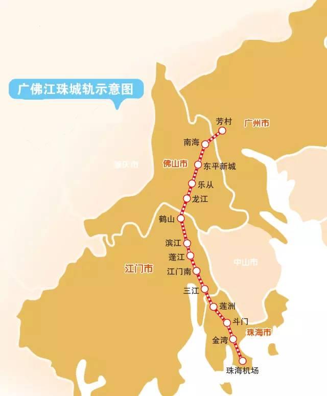 广州鹤山轻轨路线规划图