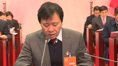 政协抚州市东乡区第一届委员会第二次会议隆重开幕