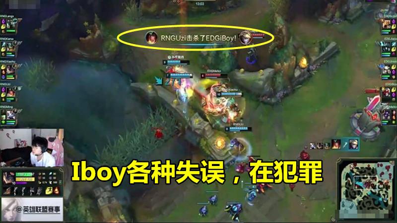 RNG戰勝EDG後, iboy因一個操作被噴, 賽後Uzi的評價讓他自閉!