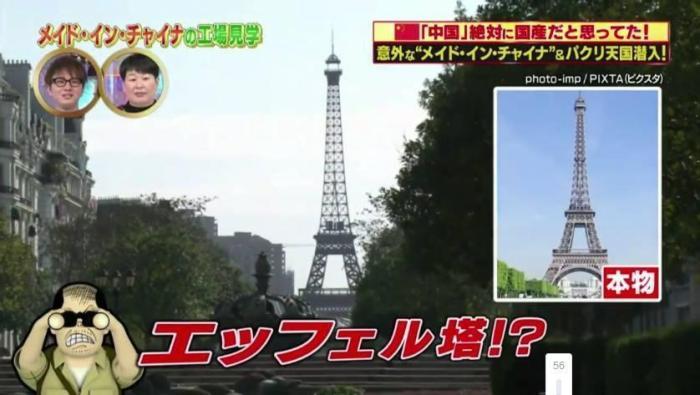 日本电视台跑到中国调查, 全程傻眼: 真是一个不可思议的强大国家(图4)