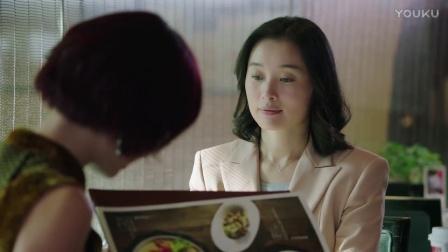 我的前半生:罗子君大马哈整幺蛾子,硬要请凌玲吃饭,尴了个血尬