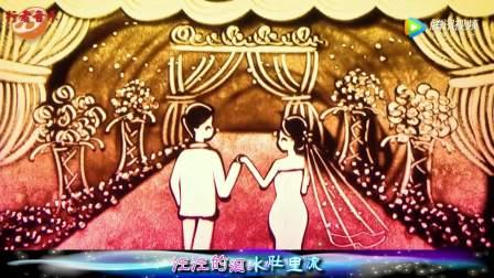 打开 分享一首经典歌曲《鼓浪屿之波》龚玥 打开 龚玥一首《爱情海》
