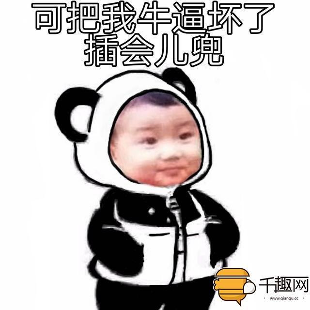 据说这个表情包男孩是王源, 王源小时候也太可爱了吧!