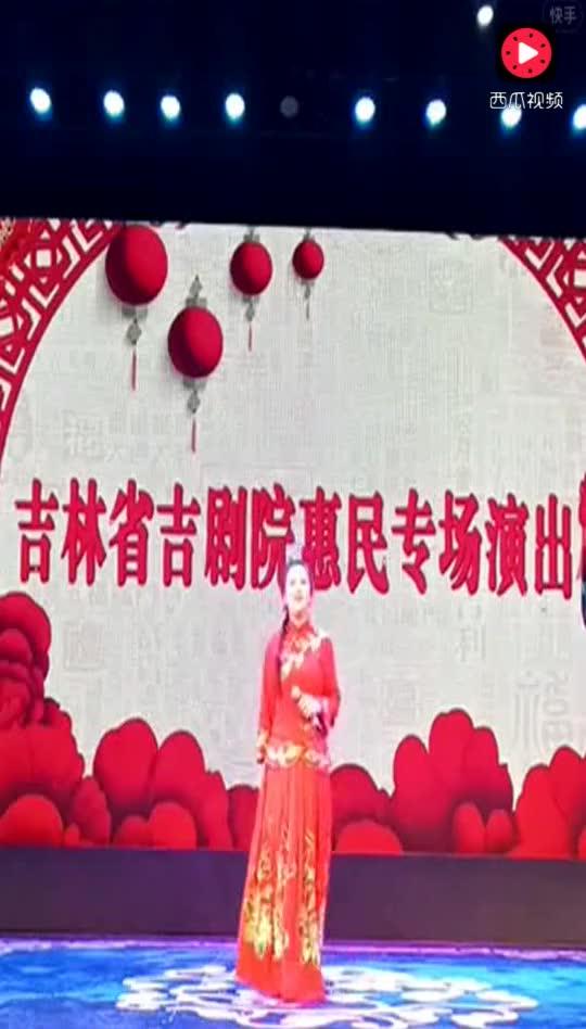 吉林省民艺孙雪演唱闫学晶演唱的歌曲《二十四节气歌》唱得也蛮好