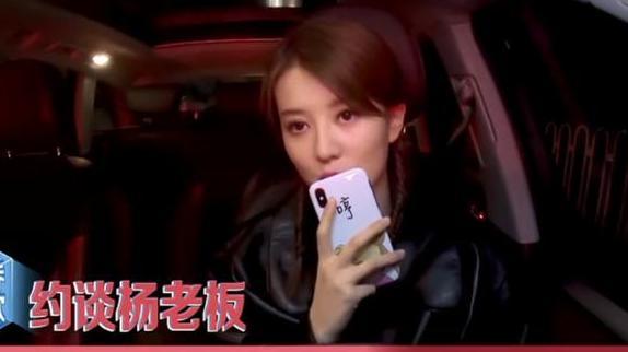 杨天真: 她没有独特的地方, 不太想续约 谈乔欣合约将到期问题到,