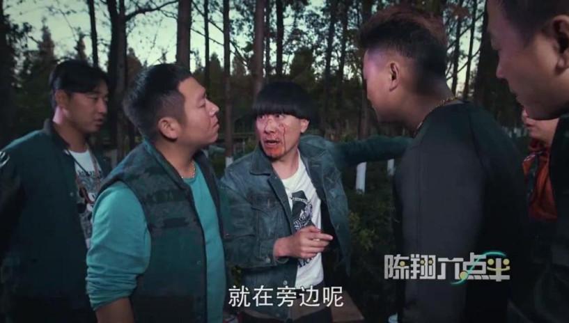 陈翔六点半: 不一样的结局,导演完全不按照套路出牌呀!
