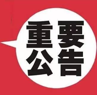 logo 标识 标志 设计 矢量 矢量图 素材 图标 326_320