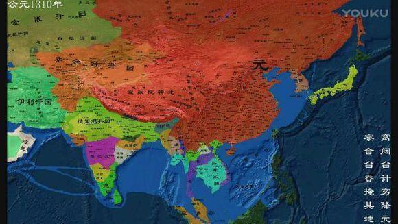 中国历史上疆域最大的到底是哪个朝代图片