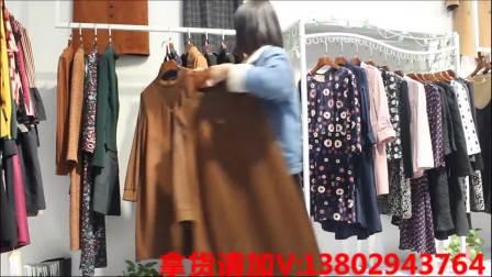 香港时尚女装《欧诗曼锦》春装走份批发_服装尾货批发