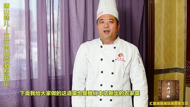 金牌厨师教你用白菜做家常菜,学会了给爸妈做着吃,回味忆苦思甜