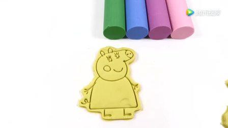 打开 培乐多橡皮泥儿童玩具 小猪佩奇粘土手工大象和狮子 广告 0 秒