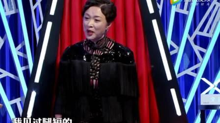 《吐槽大会》2金星公开说张绍刚腿短,张绍刚怒怼金星没素质!