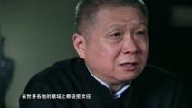 马未都: 中国赌场为什么久赌必输?