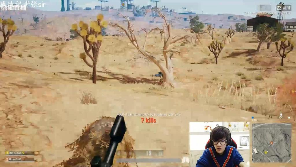 绝地求生: 若风: 我的M249就是这么不讲道理