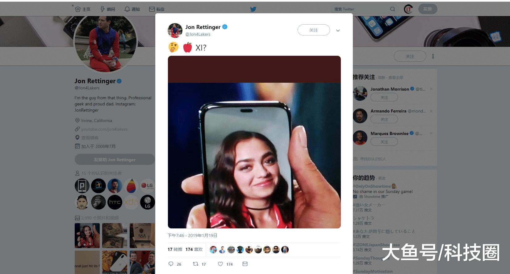 2019新iPhone疑似上手, 外观大改刘海没了但并不好看