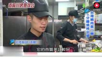 台湾节目: 大陆四川烤鱼在台湾开店,台湾年轻人都爱吃