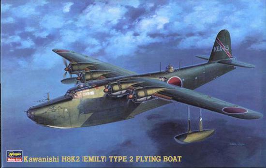 中国ag600水上飞机首滑成功 或可借鉴美军二战经验