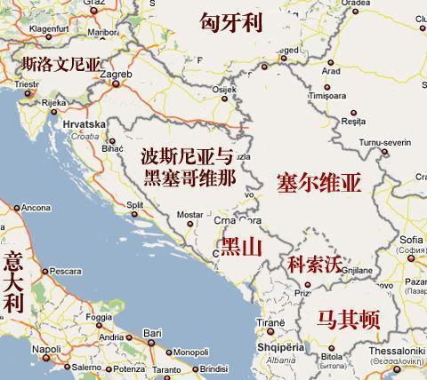 世界上9个未被中国承认的国家