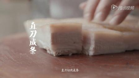 [中華料理]毛家红烧肉 听这菜名就可猜出其所以然吧