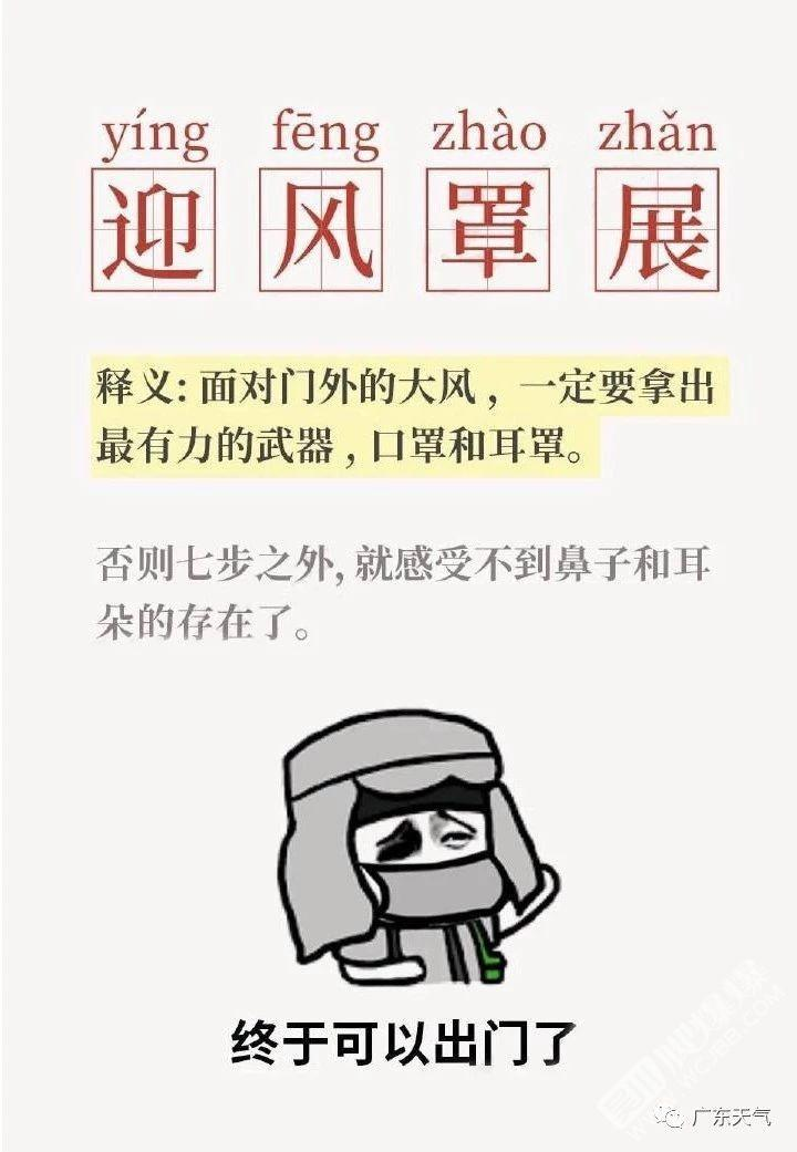 """2018年最后一场寒潮, 誓要将你都""""冻彻心扉""""!(图18)"""