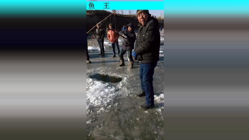 一个鱼竿小钓这么多钩,东北这样钓鱼一点都不冷!