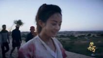 《楚乔传》颖宝说要去找她的玥公子,玥公子却忙着拍照玩耍