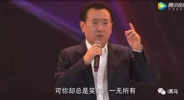 王健林,马化腾,江南春的第一桶金都是怎么赚的?