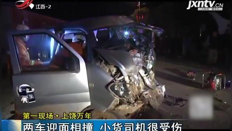 高速上皮卡追尾小货车,司机师傅被困车内半小时,因失血过多昏迷