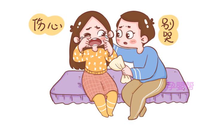坐月子期间, 宝妈别做这几件啥事, 不然容易落下月子病(图2)