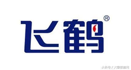 南通飞鹤logo