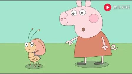 打开 打开 儿歌大全100首 蚂蚁搬豆 打开 幼儿园小朋友儿歌教学