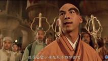 李连杰与少林武僧的这段比武,动作设计堪称经典