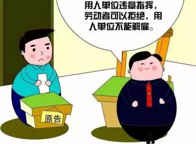 广东老员工上班不干活被开除, 法院却判公司赔偿8万元?(图3)