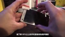 10元钱一张的手机钢化膜,成本到底是多少钱