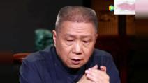 """马未都: 中国第一国宝""""康侯簋"""",每次用到它时都会使人家破人亡"""