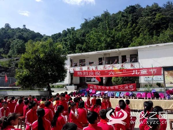興義愛心組織前往七舍鎮糯泥村糯泥學校開展慰問活動