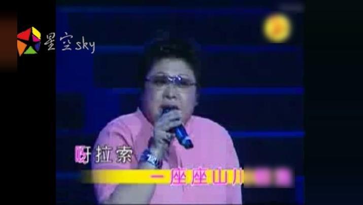 姜安锋 青藏高原 笛子独奏