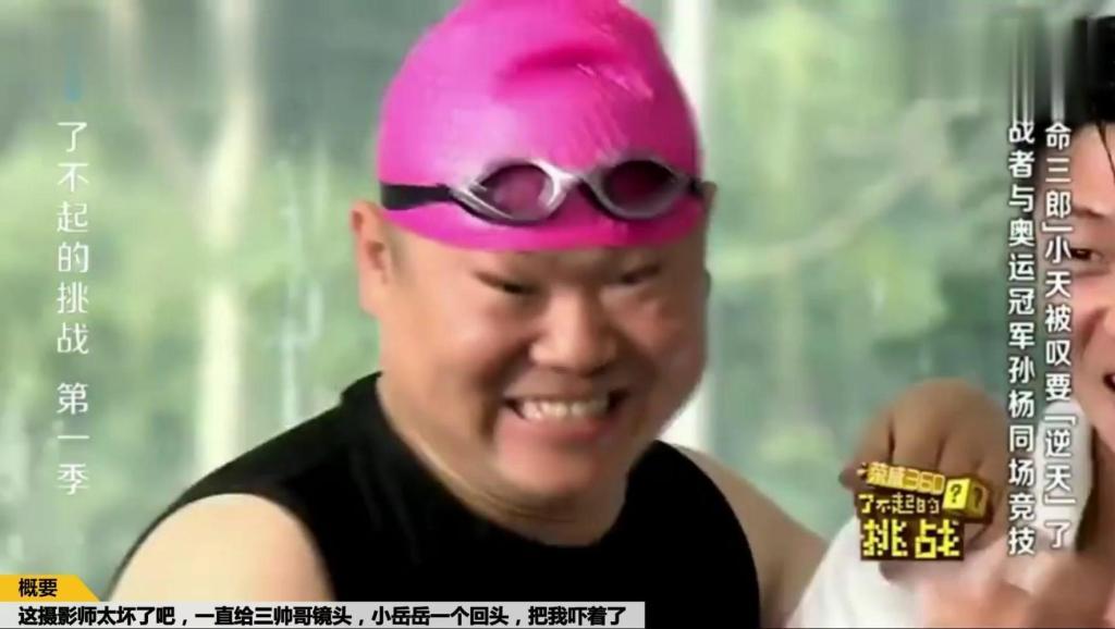岳云鹏转过身来的刹那间,旁边都是世界冠军,也会被他的眼神折服