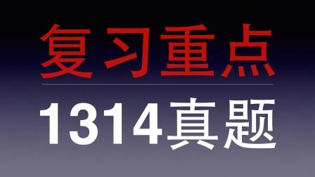 15年江西省公务员考试视频-2016年公考省考课
