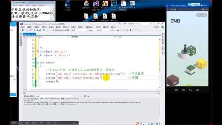 C/C++程序员玩转微信跳一跳,想比我高分,你行你上啊!