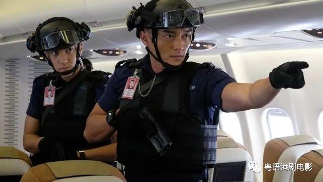 《机场特警》又是TVB警匪片套路?其实有三大看点