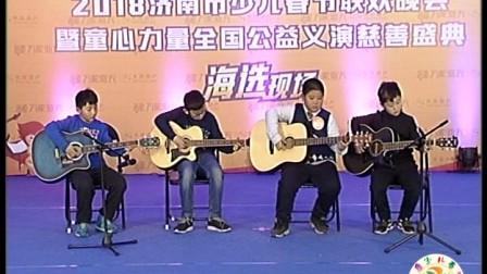 文艺青年吉他弹奏世界名曲 小星星