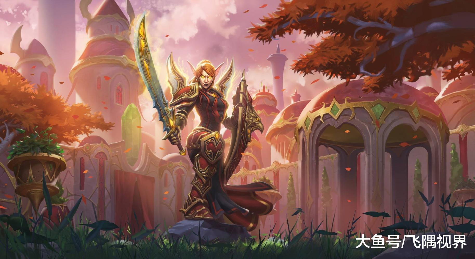 魔兽世界: 阿强爱上了阿珍, 洛瑟玛和莉亚德琳的爱情