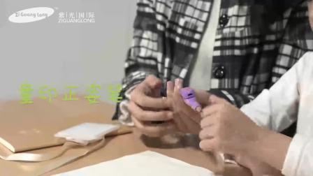 深圳市紫光国际科技有限公司防近视智能笔套