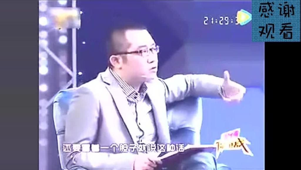《爱情保卫战》最没礼貌女嘉宾 在台上指着涂磊的鼻子骂,涂磊忍无可忍差点动手扇她