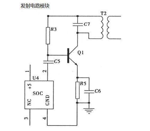得到稳定的正弦波输出,经三极管13003及其外围电路构成的丙类扩大电路