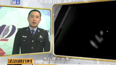 法治进行时北京110: 感情纠纷 跳楼轻生 高清