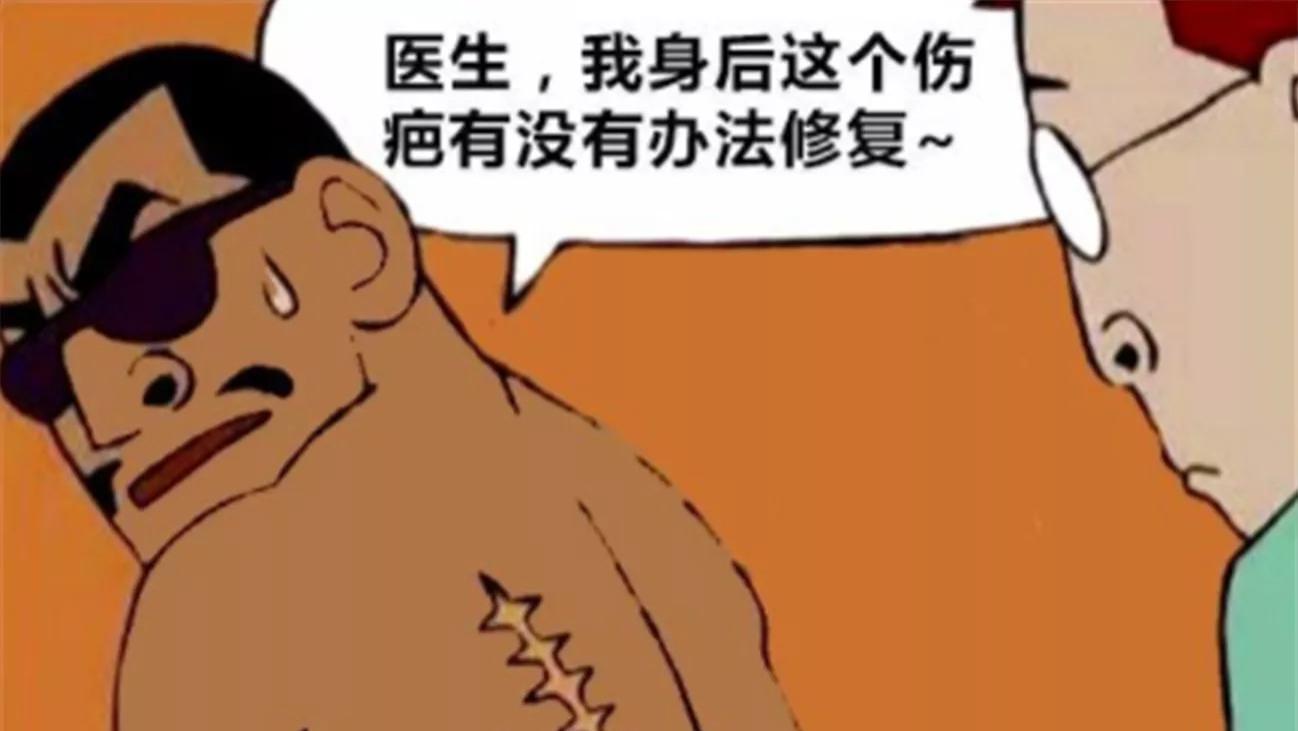 搞笑漫画: 帮大哥纹身一定要走心, 不然就会向他一样