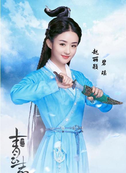赵丽颖的新作品《特工皇妃楚乔传》6月5日在芒果台播出,又是一部古装